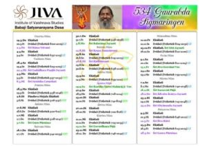 Kalender Sigmaringen Institute of Vaishnava Studies